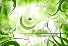 14th August Azadi Mubarak Pakistan Wallpapers 2017t Azadi Mubarak Pakistan Wallpapers 2016