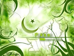 14th August Azadi Mubarak Pakistan Wallpapers 2015