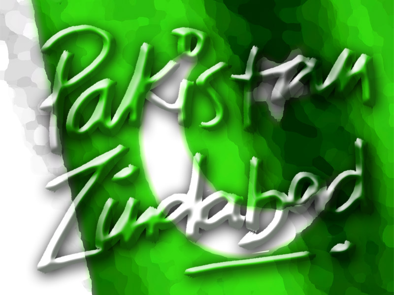 Pakistan Zindabad Wallpapers 2017