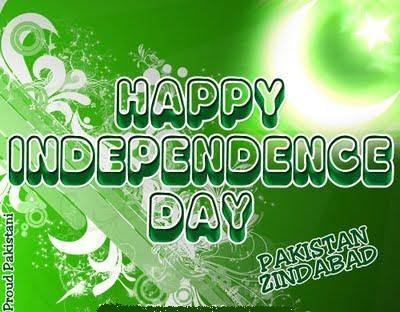 14th August Pakistan Zindabad Wallpapers 2017