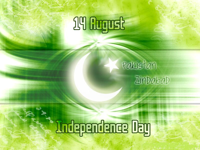 14 August Pakistan Independence Day Wallpapers 2017
