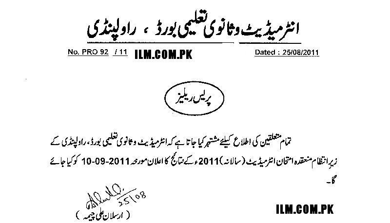 BISE Rawalpindi Intermediate Part 2 Result 2011