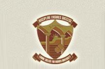 Lahore College For Women LCWU 1st, 2nd, 3rd Merit Lists 2017