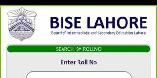 BISE Lahore Board Intermediate Part 1 Result 2018