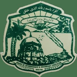 BISE Multan Board Intermediate Part 1 Result 2018