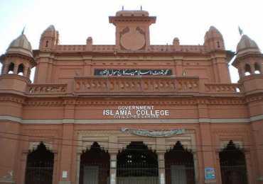 Govt Islamia College Civil Lines Lahore Admission 2019