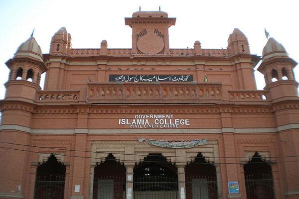 Govt Islamia College Civil Lines Lahore Admission