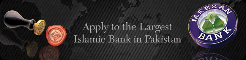 Meezan Bank Pakistan