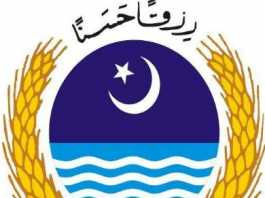 Agriculture University Faisalabad Merit List 2018