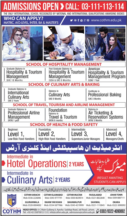 Cothm College Of Tourism And Hotel Management Admission 2018