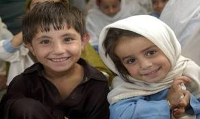 What Is Primary Education In Pakistan