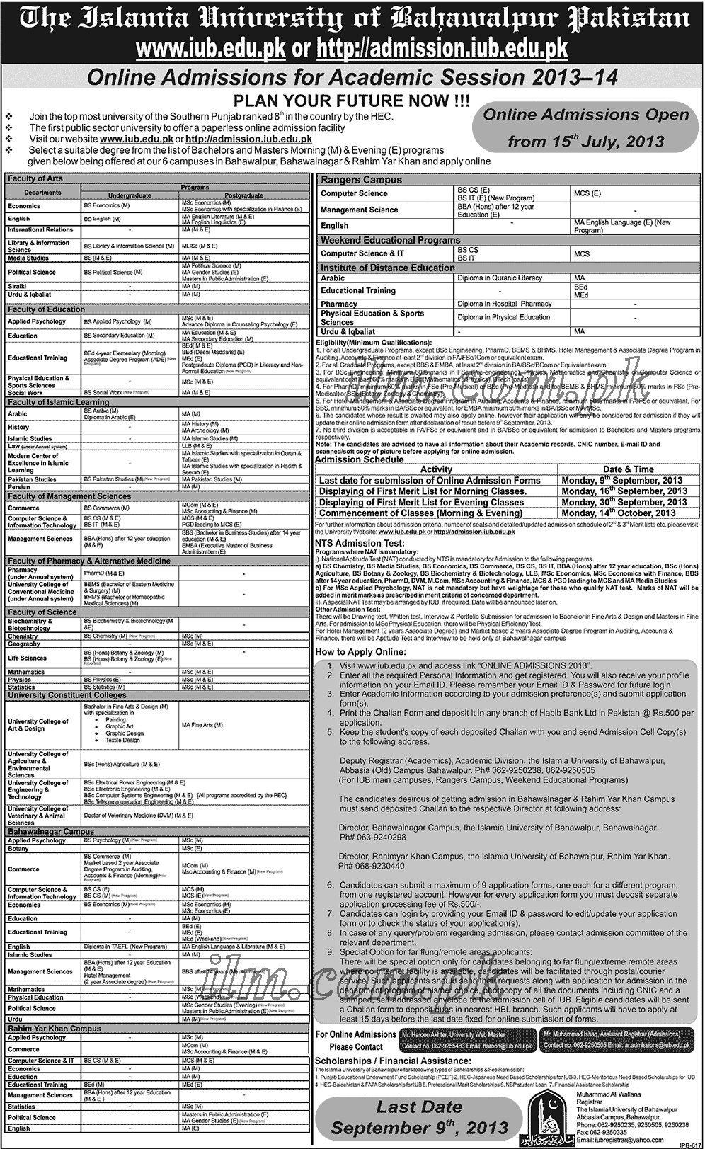 The Islamia University Of Bahawalpur Admission 2013