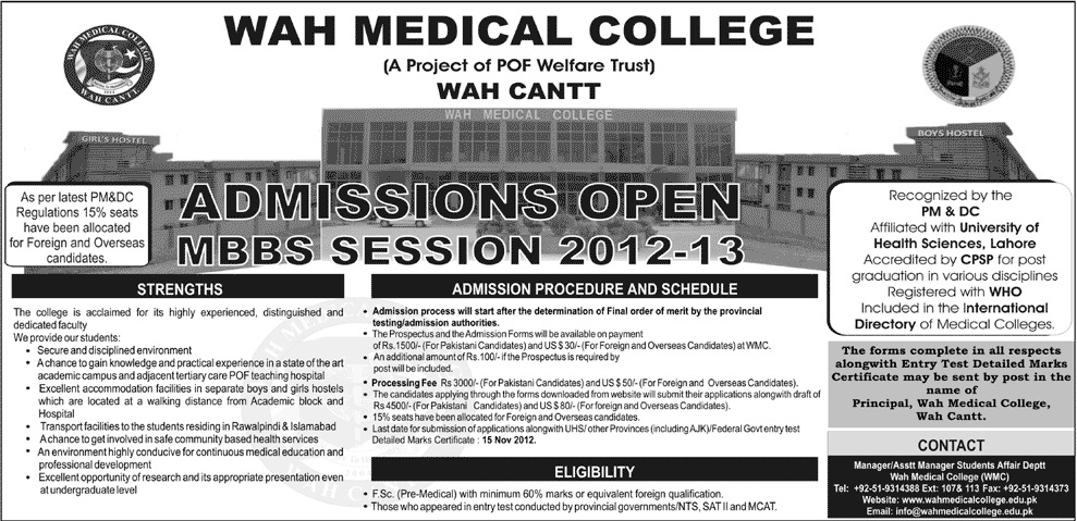 Wah Medical College MBBS Admission 2012-13