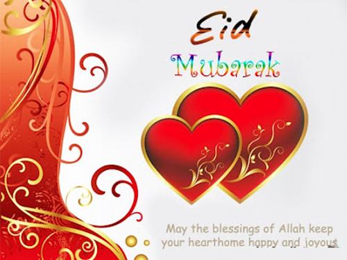 Eid Ul Azha SMS 2017