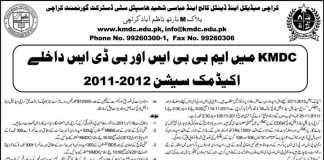 Karachi Medical And Dental College Admissions 2011