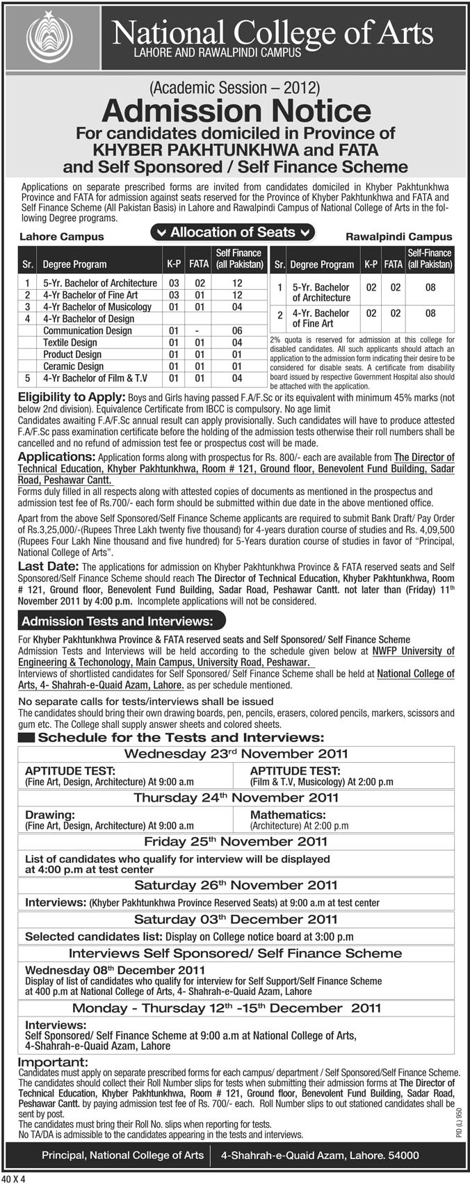 National College Of Arts Lahore and Rawalpindi Admissions 2011 1