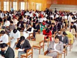 Nishtar Medical College Multan MBBS/BDS Merit List 2019