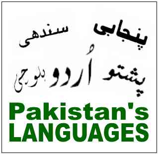 Pashto language learn to speak