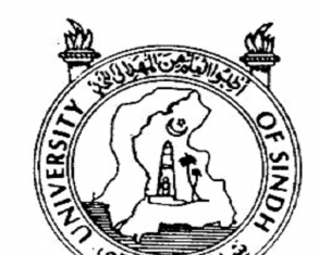 Sindh University Jamshoro Entry Test Result 2011