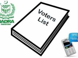 Nadra To Launch Voter Registration SMS Facility