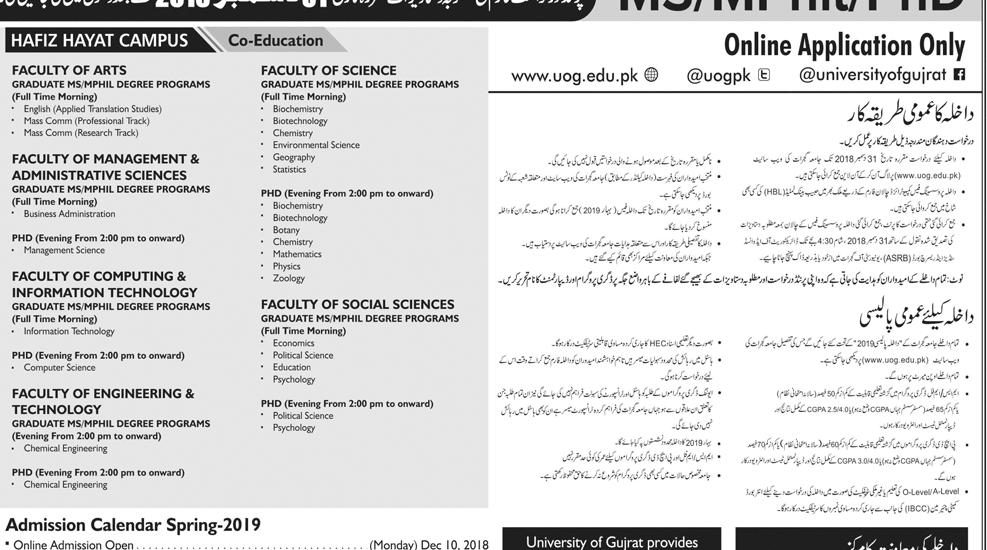 Bzu Ba Admission Form 2019
