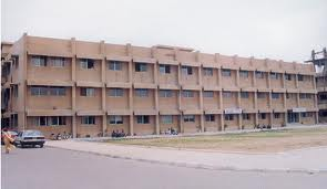 Baqai Medical University Review 1