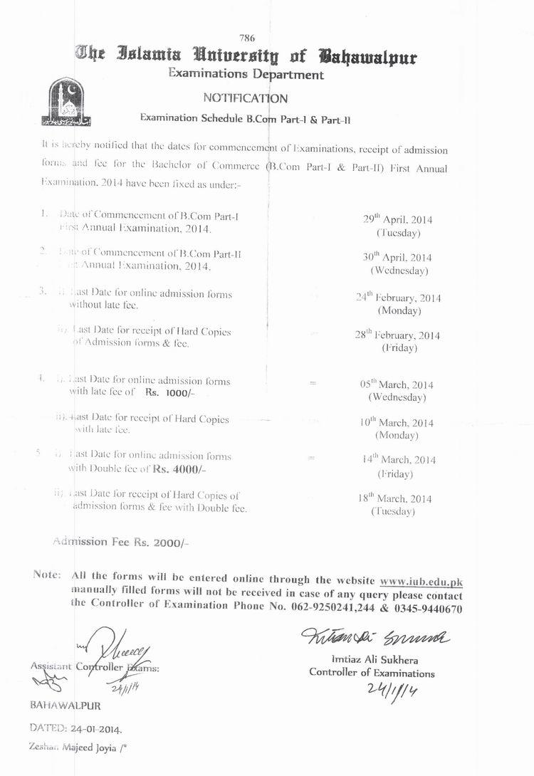Islamia University Bahawalpur IUB B.Com Exams Schedule 2014