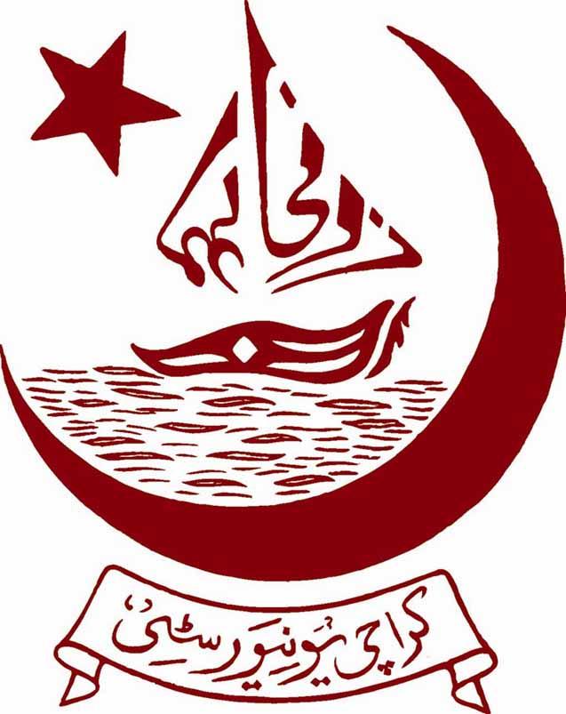 Karachi University BA, BSc And BCom Admissions 2012