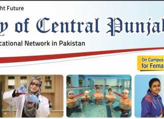 University of Central Punjab UCP Admission Criteria, Programs, Courses, Contact Number