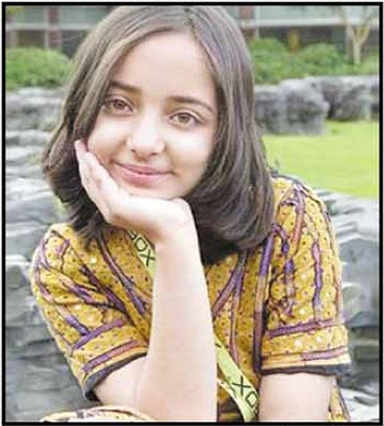 Youngest IT Professional Arfa Kareem Died