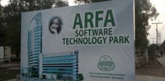 Chief Minister Punjab Shahbaz Sharif Inaugurated Afra software Technology Park