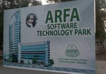 Chief Minister Punjab Shahbaz Sharif Inaugurated Arfa software Technology Park