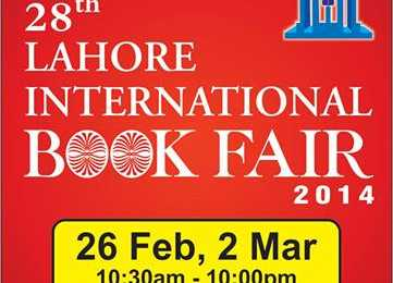 Lahore International Book Fair 2014