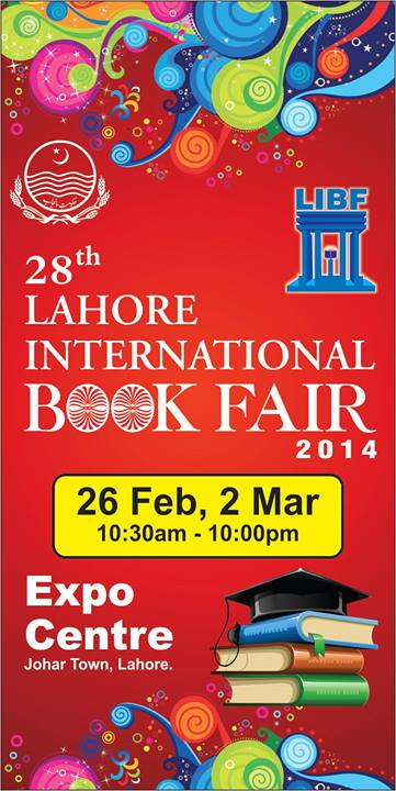 Lahore International Book Fair 2014