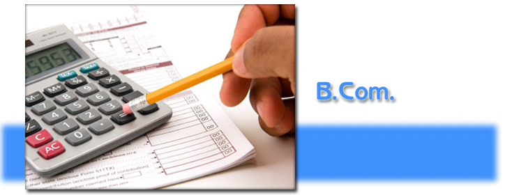 PU B.Com Supplementary Exams Results 2013