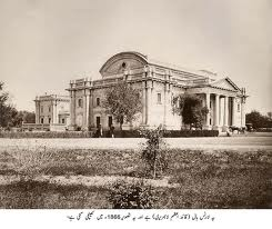Quaid-e-Azam Library 3