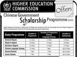 Chinese Government Scholarship Program (CGSP) 2012