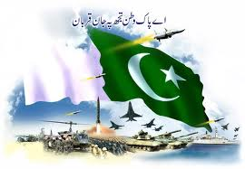 23 March Pakistan Day 2019 Quotes, SMS, Sayings