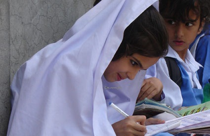 5th Class Result 2018 Announced