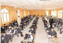 8th Class Result 2020 Announced