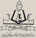 BISE Gujranwala Board Date Sheet 9th Class 2014