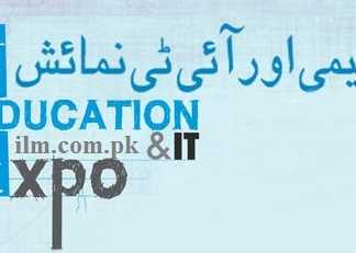 33rd-Education-IT-Exhibition-2012-at-Expo-Lahore-On-19-May