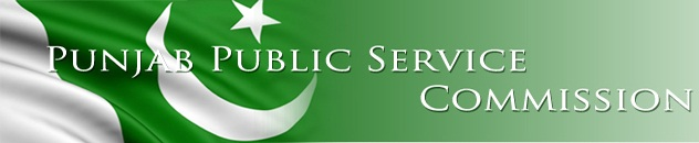PPSC announced Stenographer (BS-12) Final Result 2012