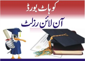 BISE Kohat Board Matric (SSC) Result 2012 Announced