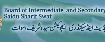 BISE Swat Board Inter Part 1, 2 Date Sheet 2016