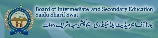 BISE Swat Board Inter Part 1, 2 Date Sheet 2014