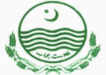 Lahore Punjab Educators Jobs 2016 NTS Form ESE, SESE Date