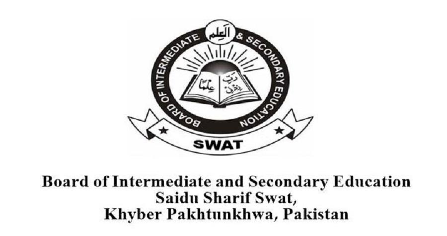 Swat Board SSC Result 2018 Date