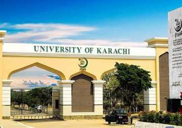 University of Karachi UOK BSc Result 2017 Part 1, 2, 3, 4
