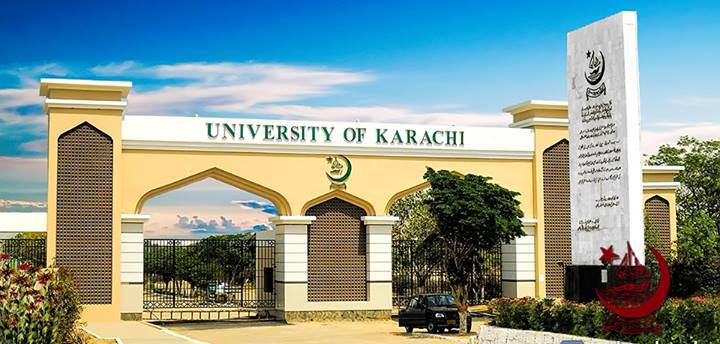 University of Karachi UOK BSc Result 2017 Part 1, 2, 3, 4 Online